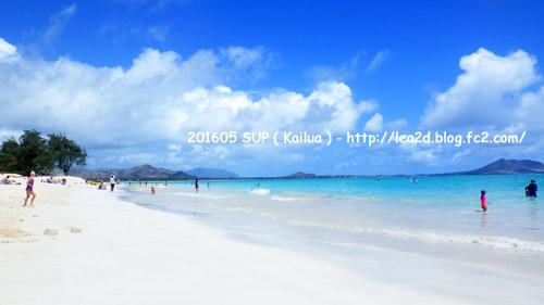 201605 201605 ハワイのカイルア、スタンドアップパドル(SUP)で海遊び ♪ ※Hawaii ( Kailua ) SUP ( Stand up paddle )