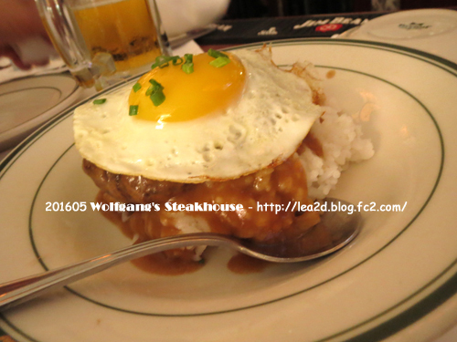 Wolfgang's Steakhouse WaikikiのHappy Hourで食べたミニロコモコ