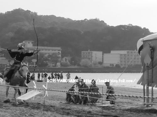 2016 流鏑馬 逗子 YABUSAME ビーチ