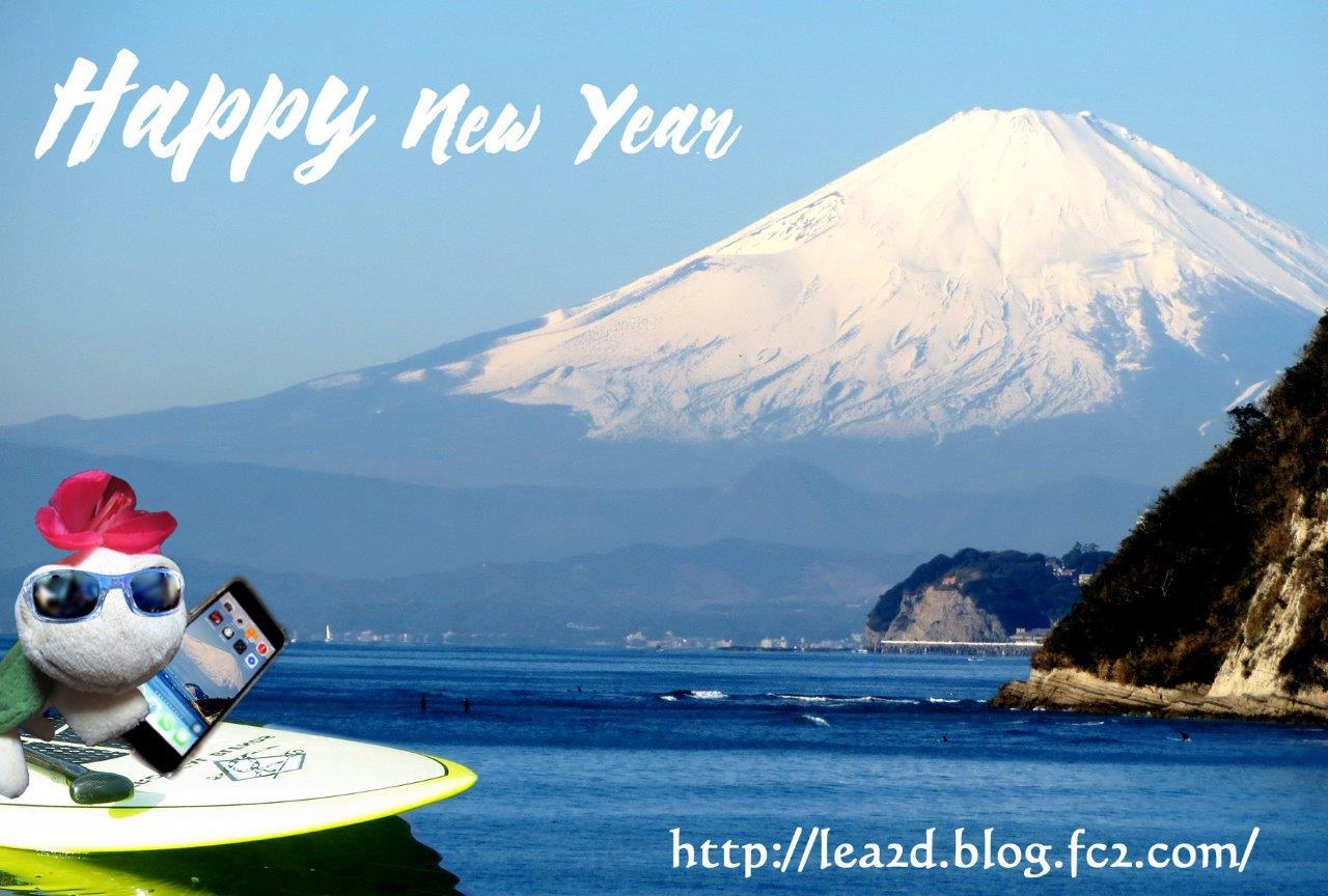 2017年 Happy New Year