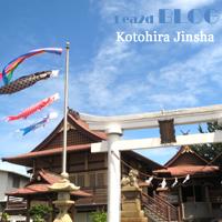 金比羅神社(Hawaii Kotohira Jinsha)のホヌなお守りが好き