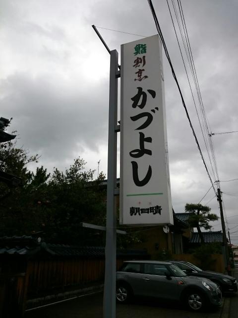 20161012133412_p.jpg