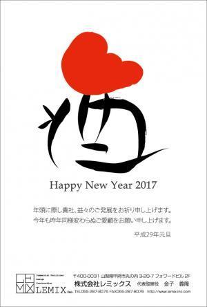 2017_convert_20170108100937.jpg