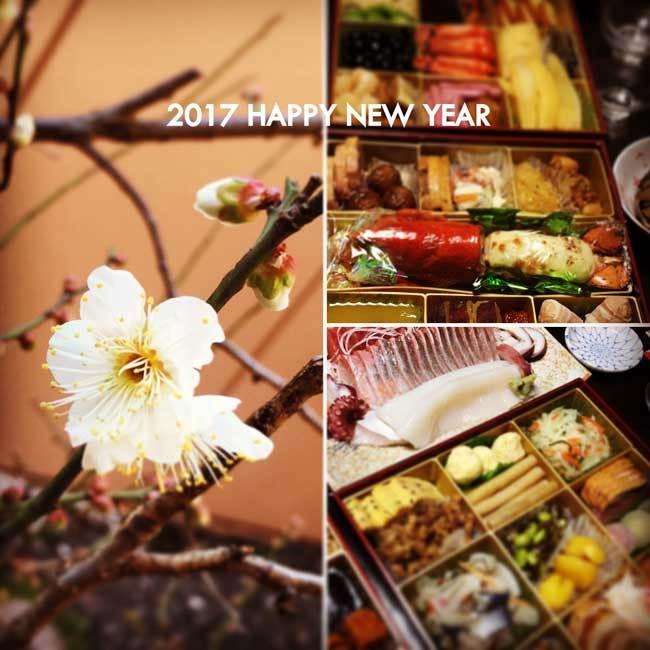 ブログ用2017正月挨拶