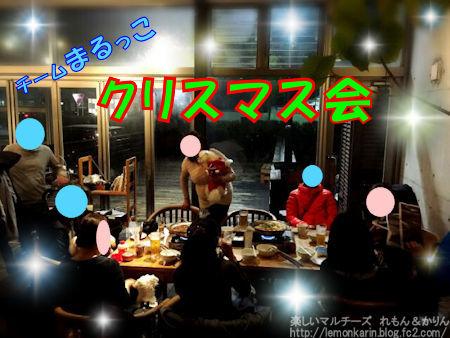 20161207_1.jpg