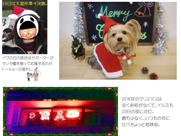 bクリスマス01