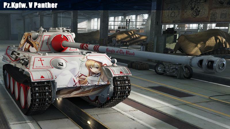 Panther01.jpg