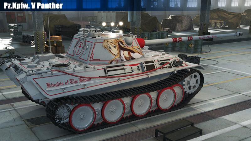 Panther04.jpg