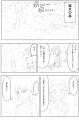 MAJYO001.jpg