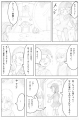 MAJYO003-2.jpg
