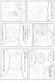 MAJYO005.jpg