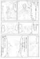 MAJYO006.jpg