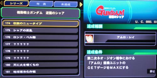 genesis037.jpg