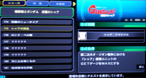 genesis038.jpg