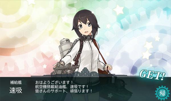 hayasui001.jpg