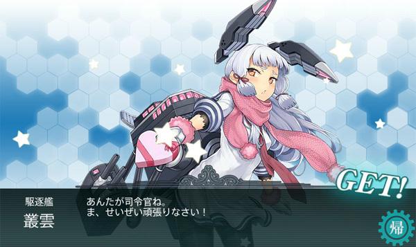 murakumo003.jpg