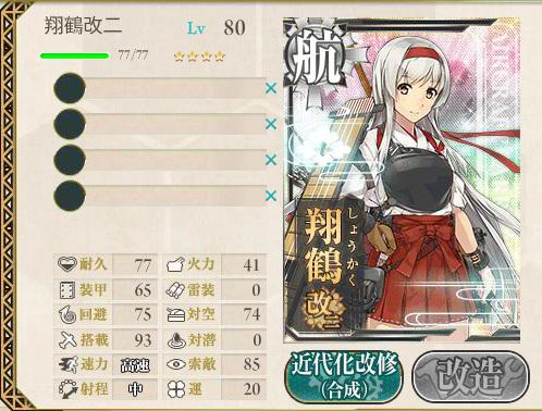 syoukaku004.jpg