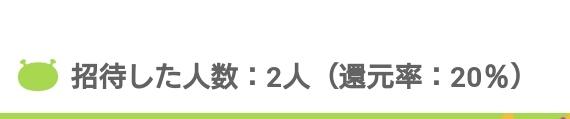 201611162008506f4.jpg