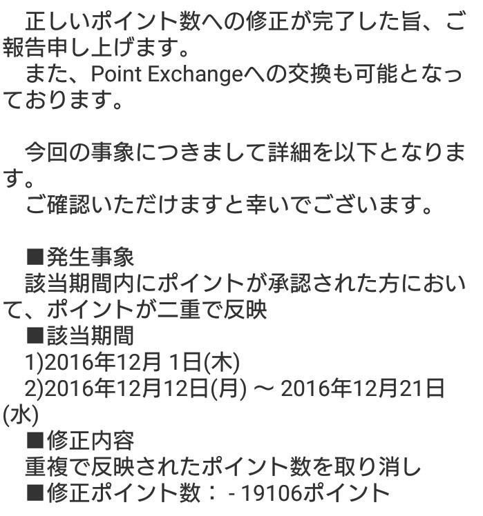 201612230026181ea.jpg