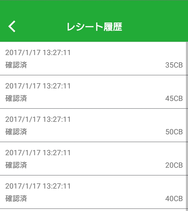 2017012309183582f.jpg