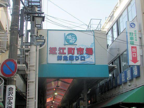 ツエーゲン金沢(9)