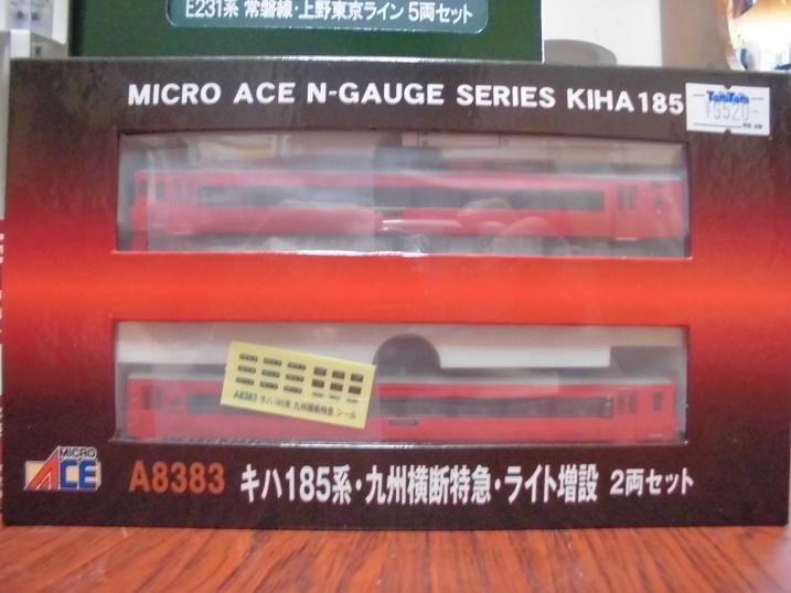CIMG4864.jpg