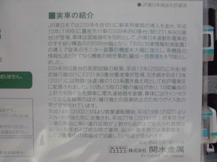 CIMG4879.jpg