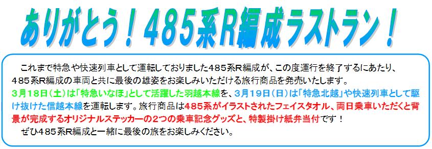 arigatou485kei.png