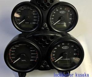 MS400_KEY1.jpg