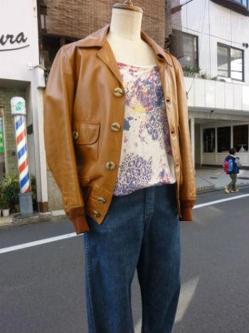P1070725blog.jpg