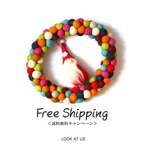 free_shipping_201612_xmas_480.jpg
