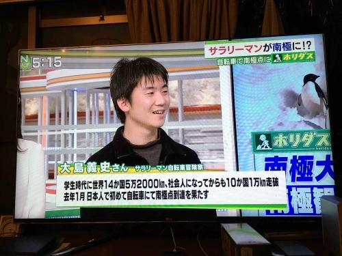 01042017oshima01.jpg