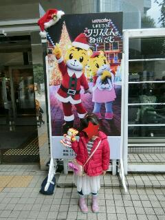2016しまじろうクリスマスコンサート