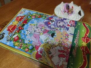 魔法つかいプリキュアケーキ箱