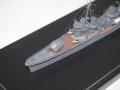 比較用駆逐艦響(特Ⅲ型)