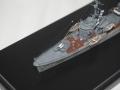 比較用駆逐艦漣(特Ⅱ型)