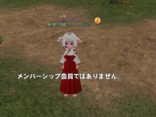 mabinogi_2017_01_10_001.jpg