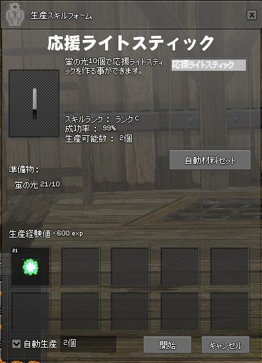 1481940745084.jpg