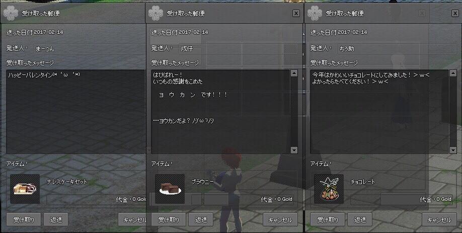 S__9617410.jpg