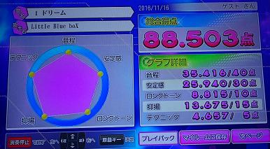 カラオケ4