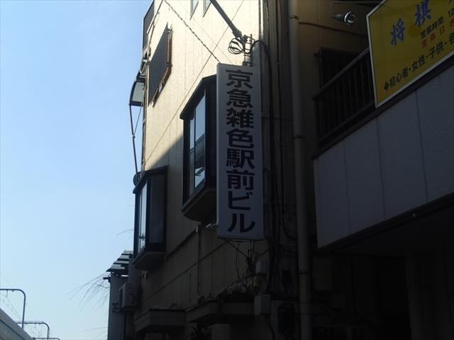 P2060505_R.jpg