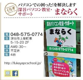 biiki_manaraku.jpg