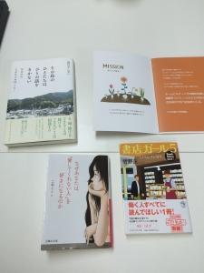 第11回車座Debanda(読書会) (6)