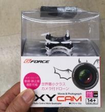 キャンプ場で大活躍!飛行時間3分間だけど動画・静止画撮影ができる「カメラ付 小型ドローン PXY」♪