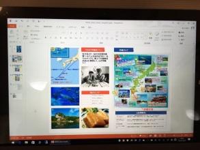 年末年始の沖縄旅行/家族旅行でオリジナル自作「旅のしおり」を作成する♪