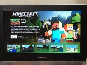 Apple TVで「tvOS対応 マインクラフト」♪ SteelSeries Nimbusワイヤレスゲームコントローラをまず用意する♪