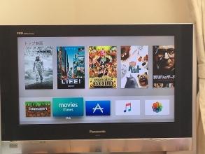 Apple TVに「SteelSeries Nimbusワイヤレスゲームコントローラ」を接続して「Apple TV版マインクラフト」で遊ぶ♪