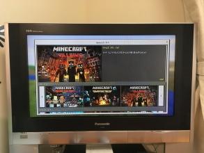2016/12/20にリリースされた「Minecraft Apple TV Edition(Apple TV版マインクラフト)」で遊ぶ♪
