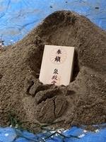 sumihiro地鎮祭鎮め物②1611