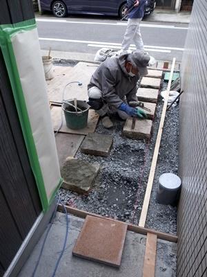 fumizononagayaアプローチ石1612